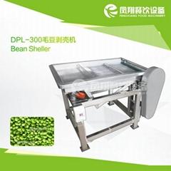 DPL-300 毛豆剝殼機 青豆脫粒機