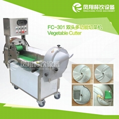 FC-301 Multi-function vegetable cutter
