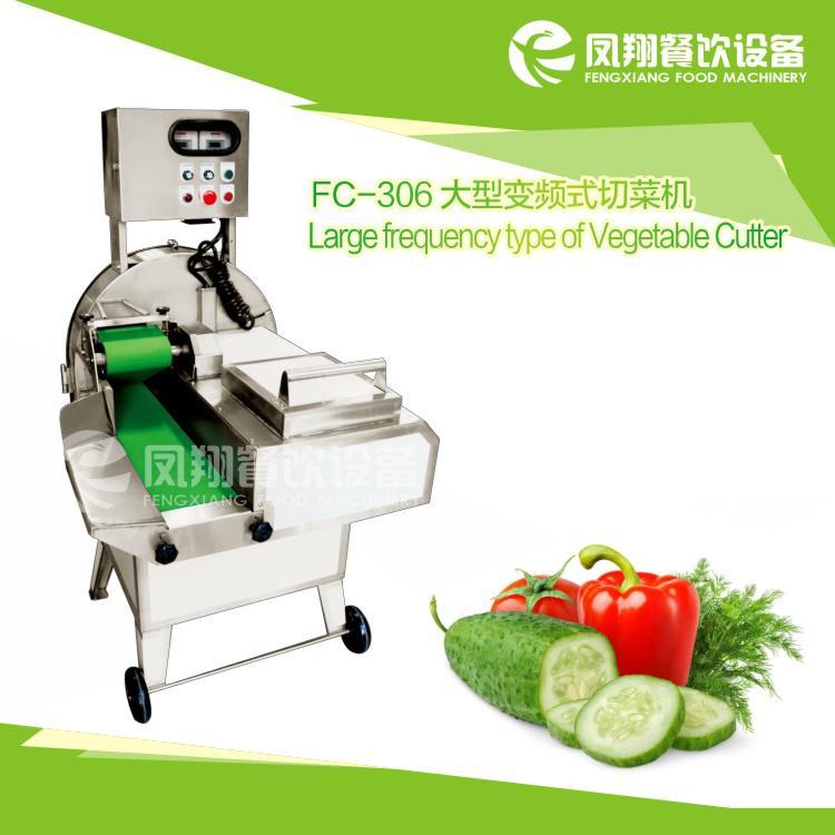 FC-306 大型切菜机