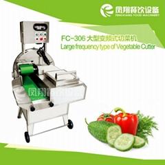 FC-306 大型切菜機