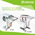 FC-307 大型蒜泥机