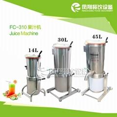 FC-310 果汁機 14L 30L 45L