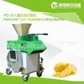 FC-311 Vertical  vegetable cutter