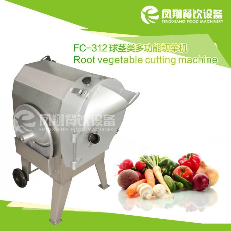 FC-312 Corm vegetable cutting machine 1