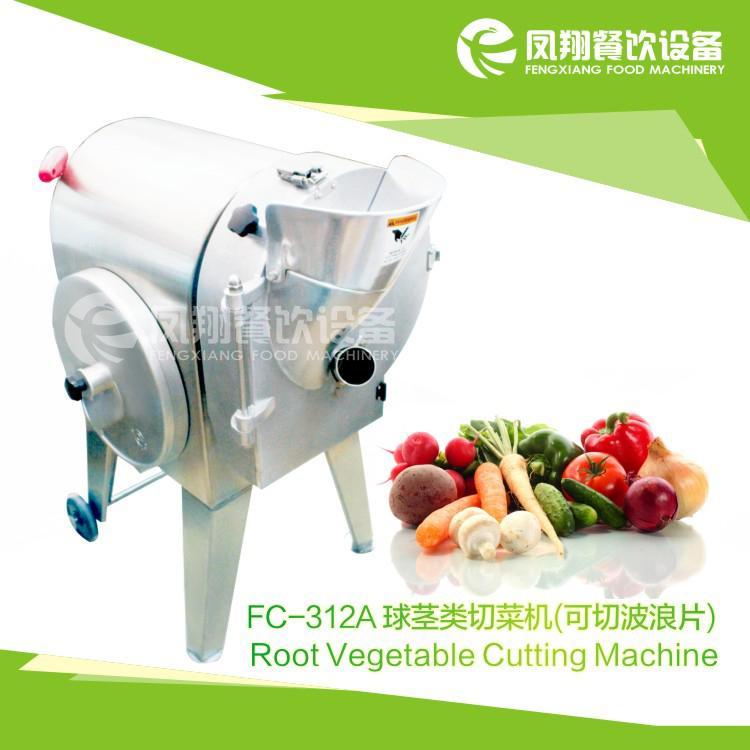 FC-312A 球莖類切菜機
