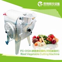 FC-312A 球茎类切菜机