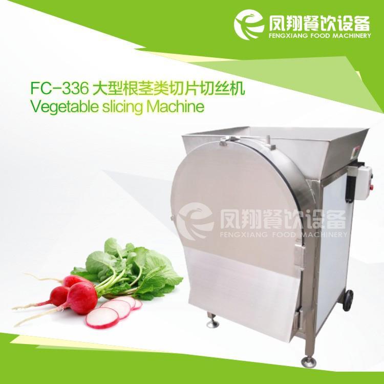 FC-336 Rhizome slicer