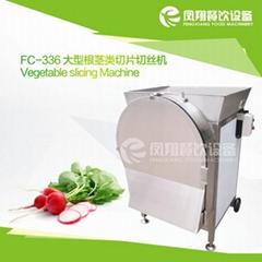 FC-336 大型根茎类切片 切丝机