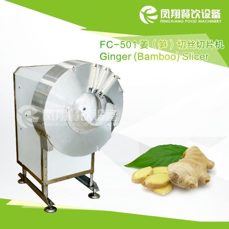 FC-501  切絲 切片機 1