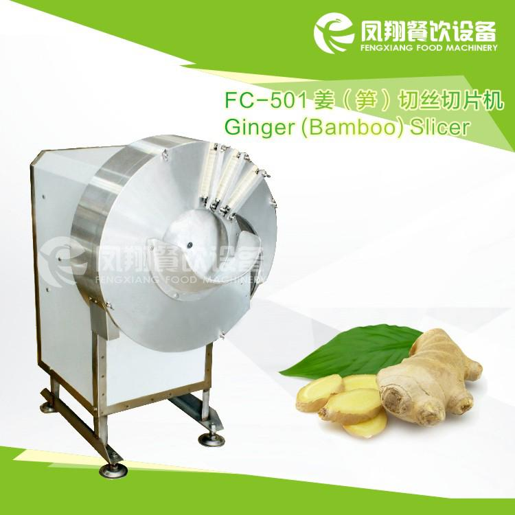 FC-501  Slice Cutting Machine