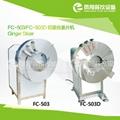 FC-503 切姜丝 姜片机