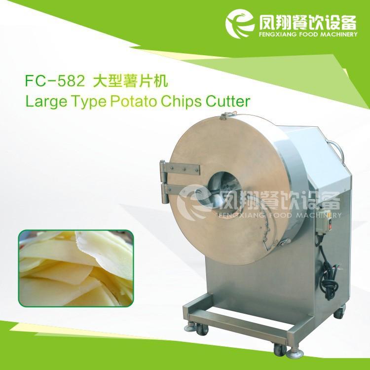 FC-582 Large potato chip machine