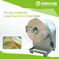 FC-582 大型薯片机