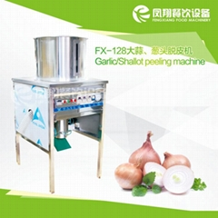 FX-128 Garlic red onion peeling machine