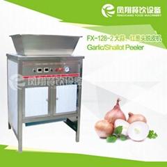 FX-128-2 Garlic desquamation machine