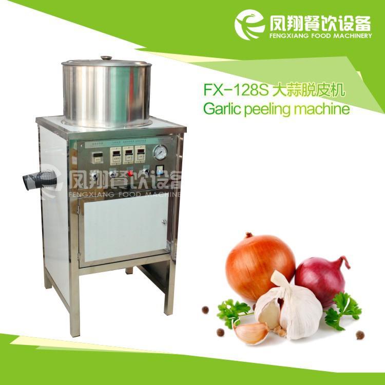 FX-128S Garlic red onion peeling machine