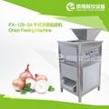 FX-128-3A  Dry onion peeling machine