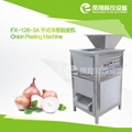 FX-128-3A  Dry onion peeling machine