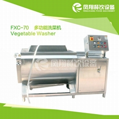 FXC-70 多功能洗菜機