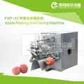 FXP-22  Apple peeling and coring machine
