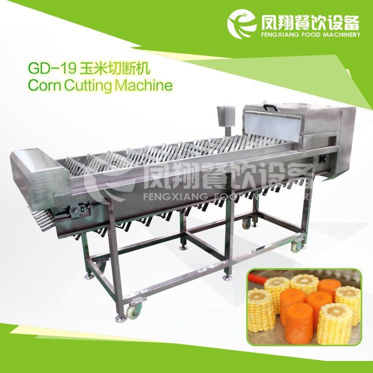 GD-19  Corn cutting machine 1
