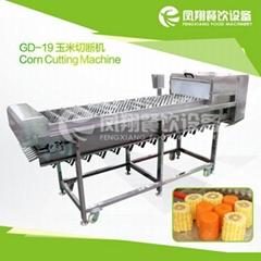 GD-19 玉米切斷機