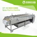 HP-360 喷淋式洗果机