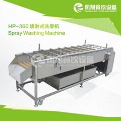 HP-360 噴淋式洗果機
