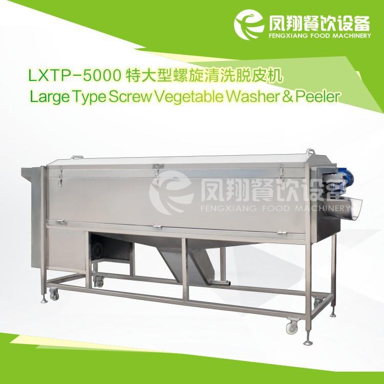 LXTP-5000 特大型螺旋清洗脱皮机