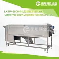 LXTP-5000 特大型螺旋清洗脫皮機