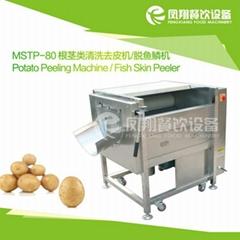 MSTP-80 根莖類清洗去皮機 脫魚鱗機
