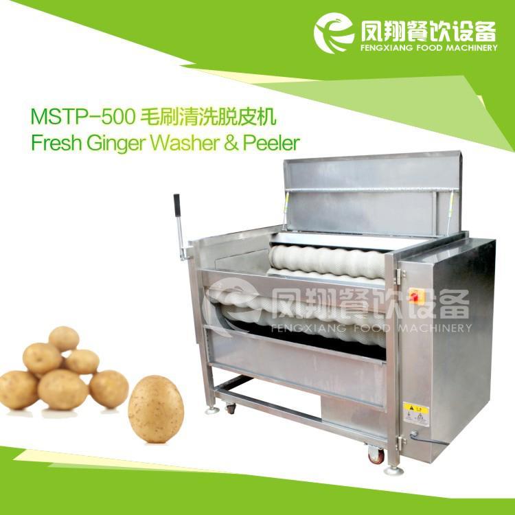 MSTP-500 毛刷清洗脫皮機 1