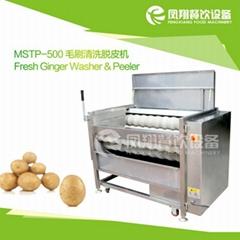 MSTP-500 毛刷清洗脱皮机