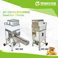MZ- 268 368 Sweet Corn Thresher