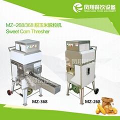 MZ- 268 368  甜玉米脫粒機