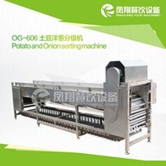 OG-606 Sorting Machine