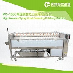 PX-1500 Cleaning and polishing machine