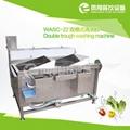 WASC-22  雙槽式清洗機