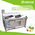 WASC-22 Double trough cleaning machine