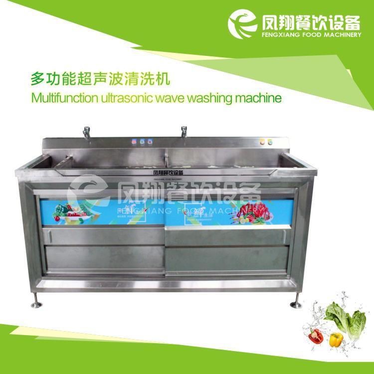 多功能超声波清洗机 1