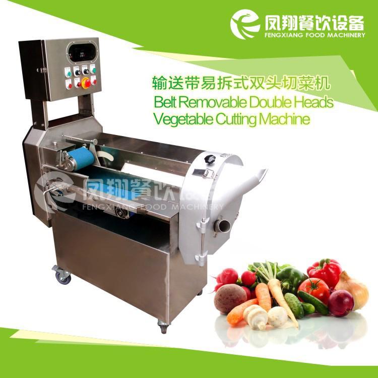 FC-301D Double head vegetable cutter 2