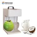自动椰汁灌装机 1