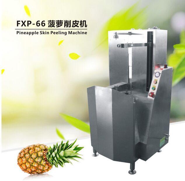 FXP-66 菠萝削皮机 1