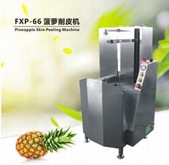 FXP-66 菠萝削皮机