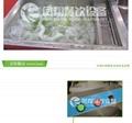 WASC-11 啤水机 冻肉解冻机 3
