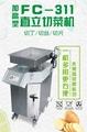 餐饮企业的理想帮手FC-311加高型直立切菜机