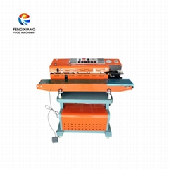 Small multi-function continuous vacuum/gas packing machine