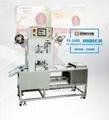 FS-1600Fast food  sealing machine