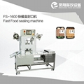 FS-1600Fast food  sealing machine
