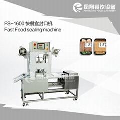 FS-1600自動快餐盒封口機, 便當盒封口機